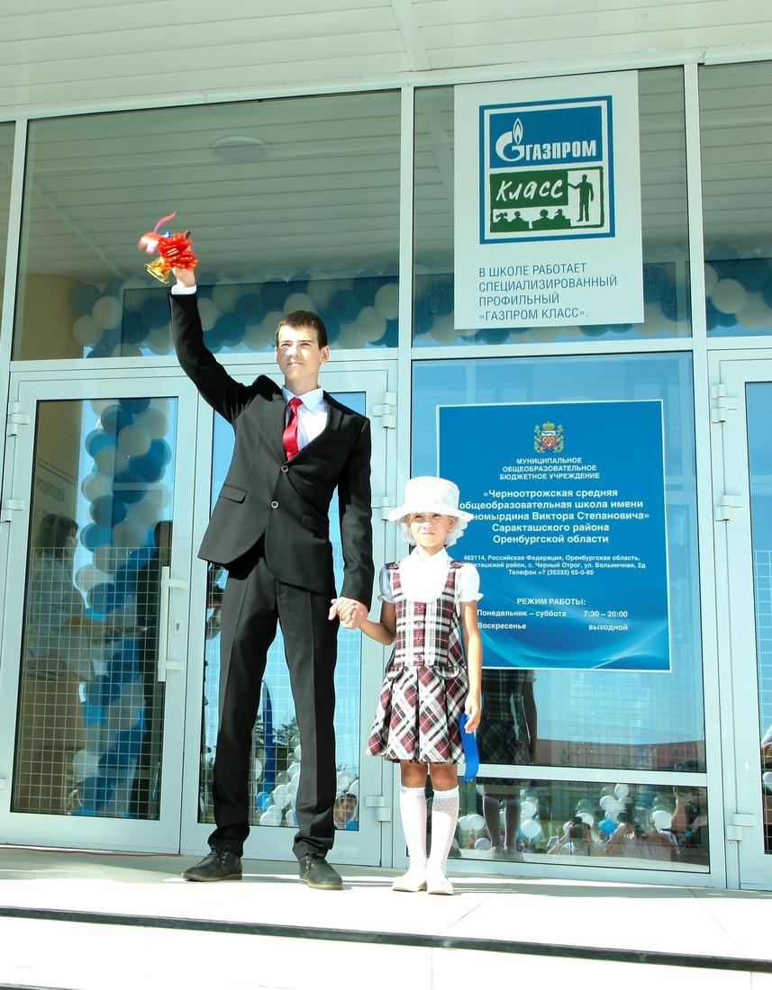 Открытие школы имени В.С.Черномырдина вселе Черный Отрог, 1сентября 2020 года