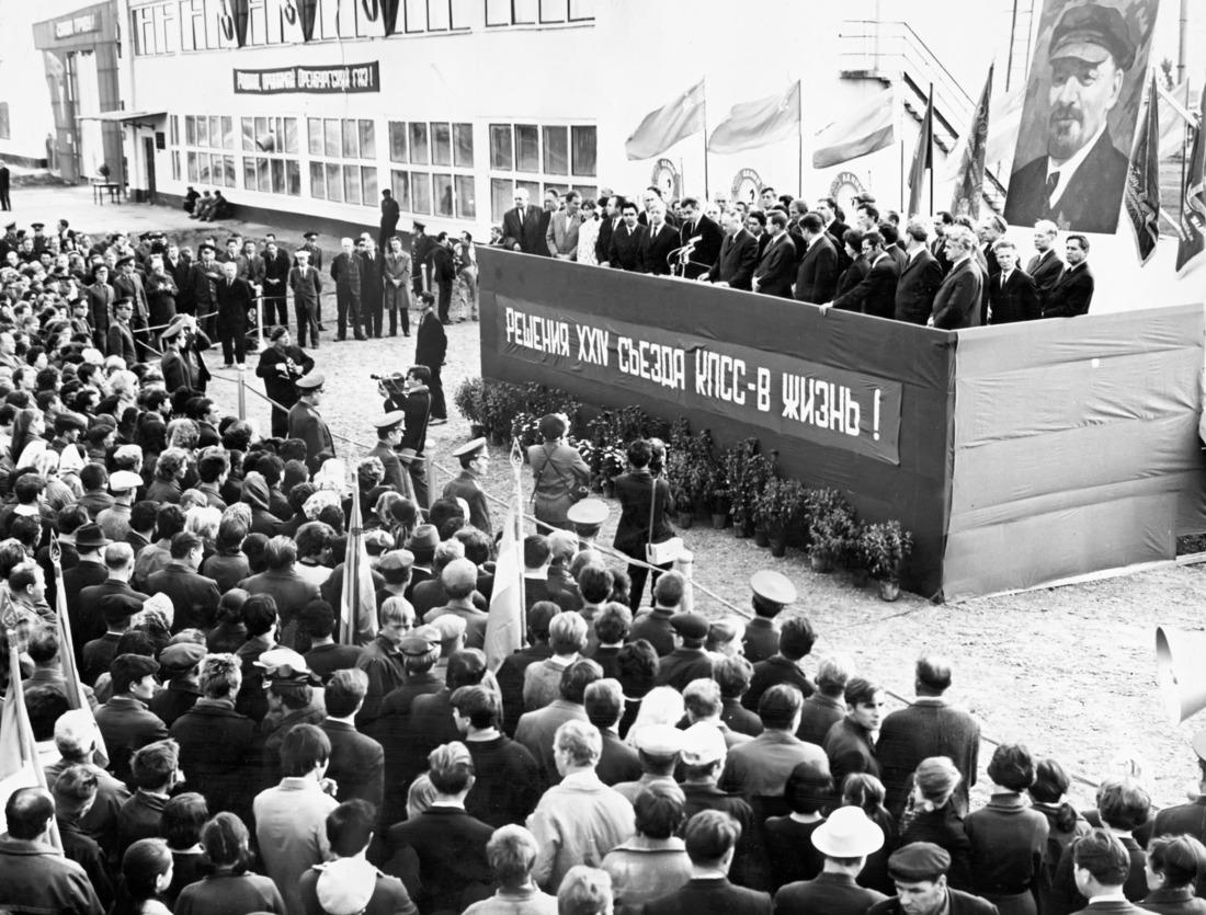 Митинг, посвященный вводу первого промысла наОренбургском нефтегазоконденсатном месторождении— установки комплексной подготовки газа №2.1971год