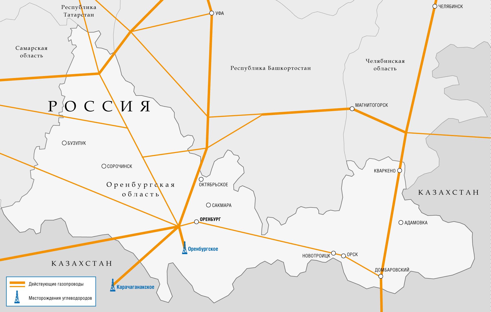 «Газпром» продолжает работу по газификации Оренбургской области.