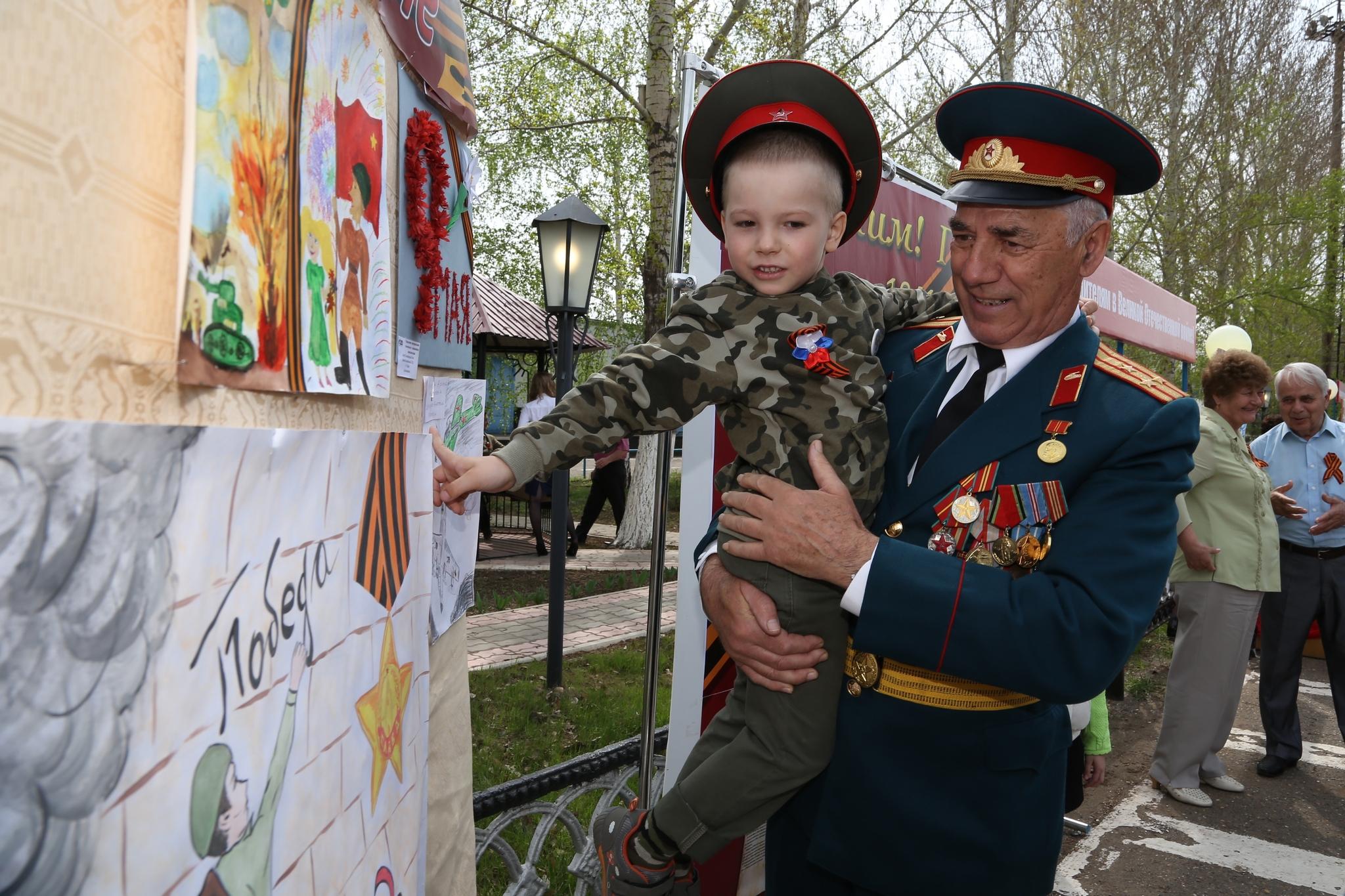 Ветераны вов и дети фото